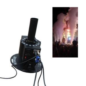 DMX512 Electronic Control LED CO2 Cannon, LED CO2 Jet pictures & photos