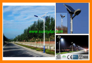 High Lumen 30W Integrated Solar Power LED Street Light pictures & photos