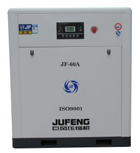 Good Quality Air Compressor Jufeng Jf-60A Belt Driven