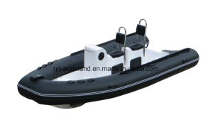 Aqualand 16feet 4.8m Rigid Inflatable Boat/Rescue Patrol/Rib Boat (rib480t) pictures & photos