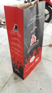Kraft Packaging Paper Bag for Wood Charcoal and Coal pictures & photos