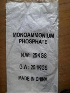 Fertilizer Manufacture Monoammonium Phosphate (NH4) 2hpo3 Map Agriculture Grade pictures & photos
