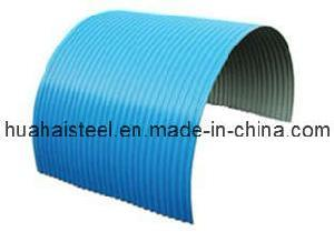 Color Coated Galvanized Steel Coil SPCC pictures & photos