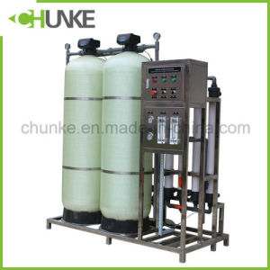 Automatic 2000L/H Mineral RO Water Purifier / Treatment Plant pictures & photos