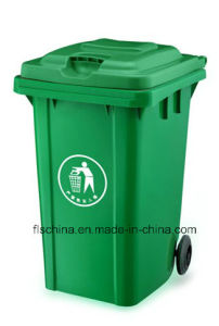 High Quality of 80L Outdoor Plastic Mobile Garbage Bin (FLS-80L/HDPE/EN840) pictures & photos