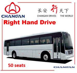 Changan Competitive 40-50 Seats City Bus/11m City Bus/Three Doors Sc6108 pictures & photos