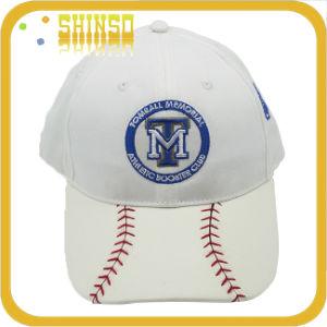 Custom White Leather Bill Cotton Embroidery Baseball Caps (BC040)