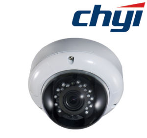4MP 2.8-12mm CCTV Security Waterproof IR Dome IP Camera pictures & photos