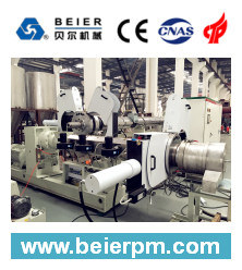 PP PE Flake Double Stages Pelletizing Line-Water-Ring pictures & photos