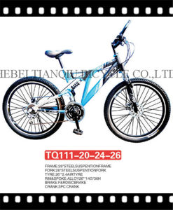 "2016 Cool 20""-27"" MTB/Bike Made in China pictures & photos"