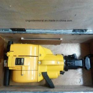 Yn 27c Combustion Type Rock Drill Yn27t/Yn27j/Yn27A pictures & photos