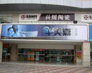 Outdoor Advertisement Revolving Sticker Banner pictures & photos