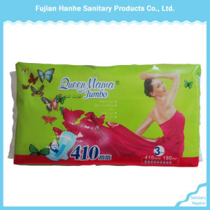 Good Quality Women Cotton Sanitary Maternity Pad