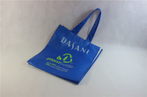 Custom Non Woven Polypropylene Tote Bag, Reach Compliance pictures & photos