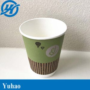 8oz Double Wall Beverage Printed Paper Cup (QS, SGS) (YHC-133) pictures & photos