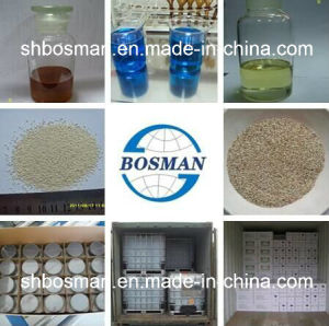 Deltamethrin 2.5% WP 2.5 EC Insecticide Manufacturer pictures & photos