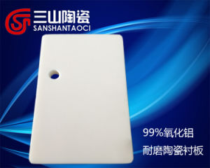 High Quality Wear-Resistant 99% Alumina Ceramic Lining Board pictures & photos