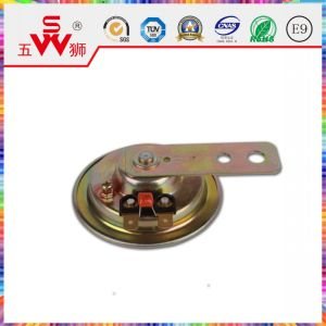 Double Wire Electric Horn for Motorcycle Parts pictures & photos