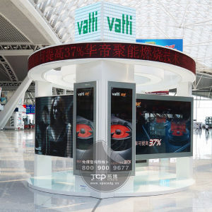 Indoor Metro-Station Round Kiosk and LED Light Box pictures & photos