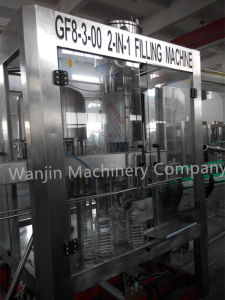 Round Rotary Oil Filling Pet Bottle Line pictures & photos