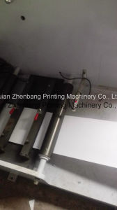 Flexo Printing Machine 3 Color with Servo pictures & photos