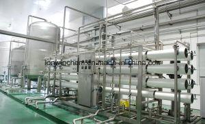 Polyaluminum Chloride (PAC) , Poly Aluminium Chloride pictures & photos