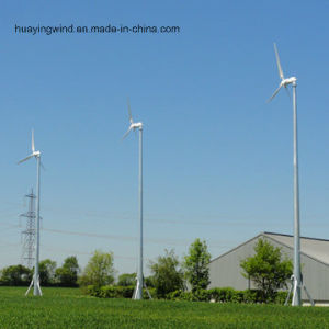 5kw Wind Turbine with Low Noise Small Wind Generator