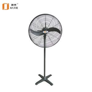 Industrial Fan-Fan-Stand Fan-Electric Fan-Metal Fan pictures & photos