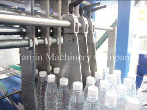 High Speed Over Wrapping Machine--25bag/Min (WJ-250A) pictures & photos