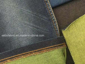 Mercerized Stretch Color Denim Back Side with Yellow Color