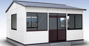 Prefabricated Residential Metal House (KXD-SSB1410) pictures & photos