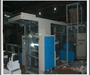 HDPE LDPE LLDPE Film Extruding Machine with Flexo Printing Inline (DC-SJ-YT) pictures & photos
