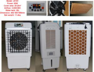 Home Appliance Cheap Air Cooler From China (JH181) pictures & photos