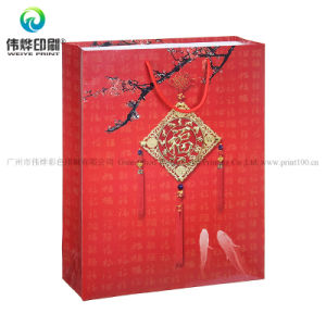 Custom Landscape White Kraft Paper Printing Fashion Gift Bag pictures & photos