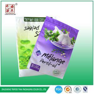 Food Packaging for Vegetable by TUV