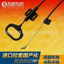 Steel Wire Assembly with Handle (SHR)