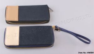 Hot Sale New Fashion Leather Wallet (HW051/HW052) pictures & photos
