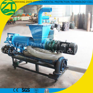 Solid Liquid Separator for Animal Feces Slag pictures & photos