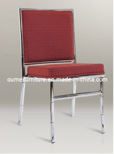 Hot Sale Steel Banquet Dinning Chair (M390-1)