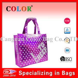 Metallic Bag for Promotion