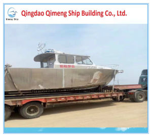 New Model Fishing Boat with Full Function pictures & photos