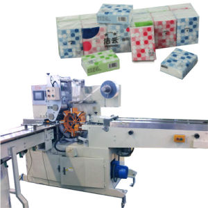 Automatic Pocket Tissue Produce Machine pictures & photos
