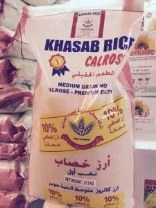 25kg Colorful Print for Flour Bag pictures & photos