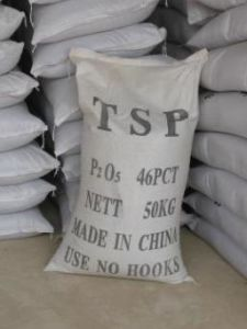 Triple Super Phosphate (TSP) pictures & photos