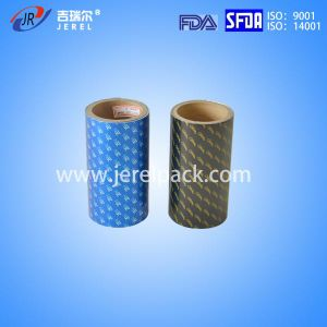 Hard Alloy H18 Aluminum Blister Foil (JR-001) pictures & photos