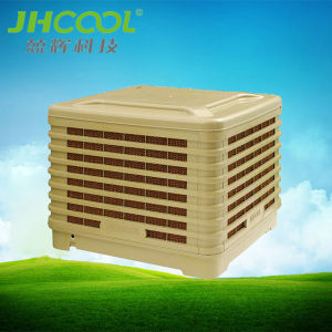 Jhcool Air Conditioner for Gymnasium (JH18LP-18D8-1) pictures & photos