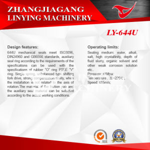 Mechanical Seal (LY-644U) pictures & photos