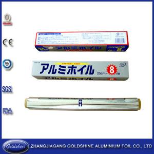 Disposable Aluminum Foil Roll (GS) pictures & photos