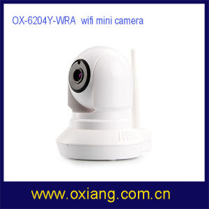 Real-Time Monitoring IP Camera System Ox-6204y-Wra pictures & photos