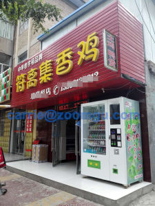Cheap Cold Drinks&Snacks Vending Machine pictures & photos